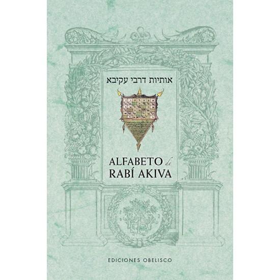 Alfabeto de Rabí Akiva