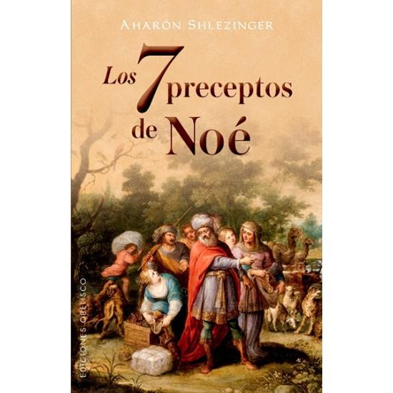 7 preceptos de Noé, Los